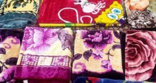 خرید و فروشپتو ژله ای ایرانی